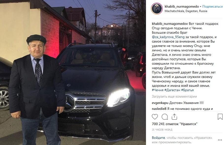 Рамзан Кадыров подарил отцу Хабиба Нурмагомедова внедорожник Mercedes всячина