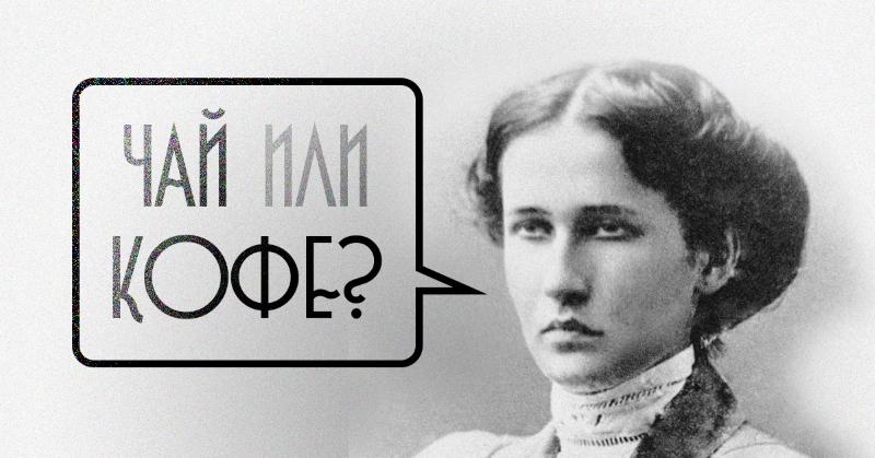 Тест Анны Ахматовой для определения типа характера человека вдохновение