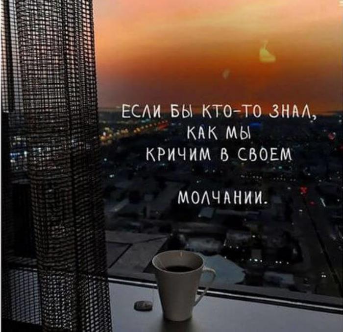 Красивые и жизненные цитаты познавательно