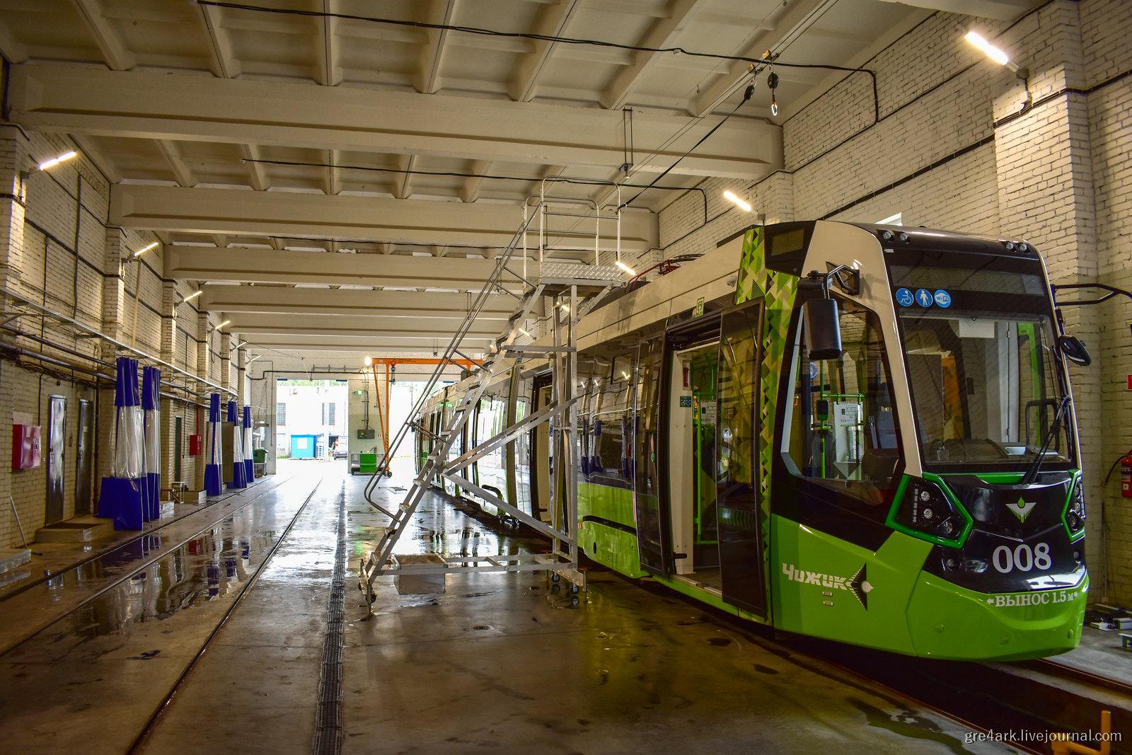 Почему в моём городе плохой трамвай трамвай