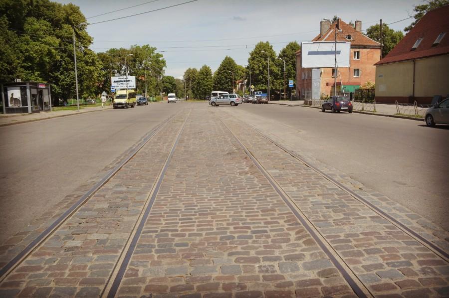Калининград (Кёнигсберг): город в России, устремлённый в будущее. калининградская область