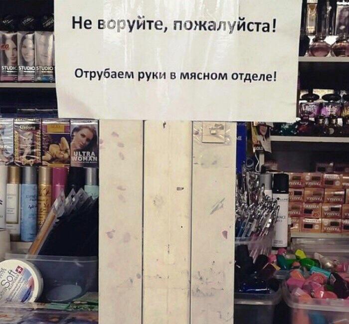 Узнай страну по фотографии...:-)