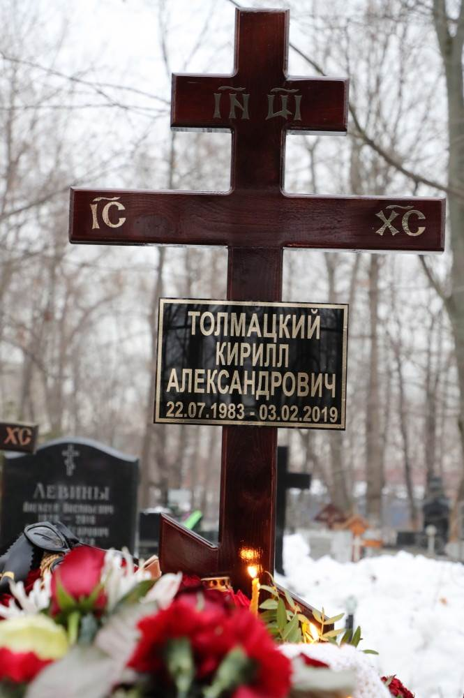 Похороны Децла новости в фотографиях