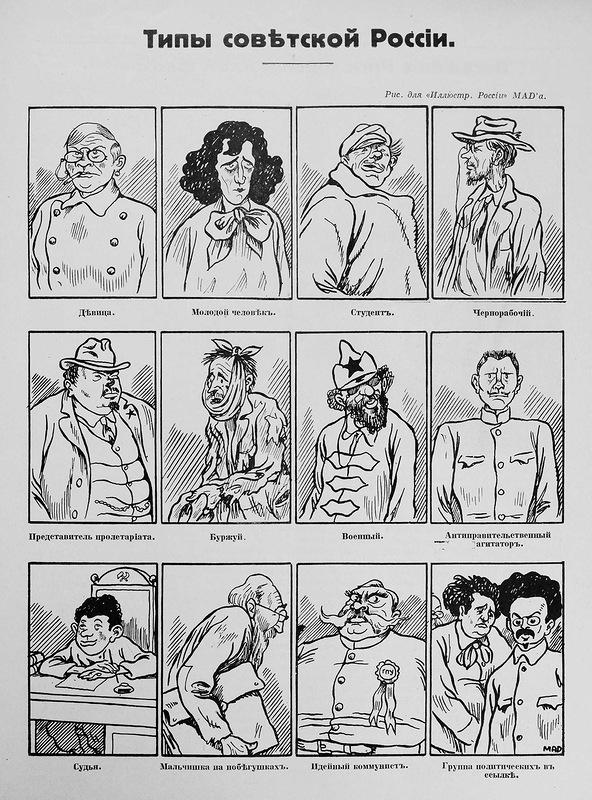 Как в 1929 году белоэмигранты представляли жизнь в СССР через десять лет