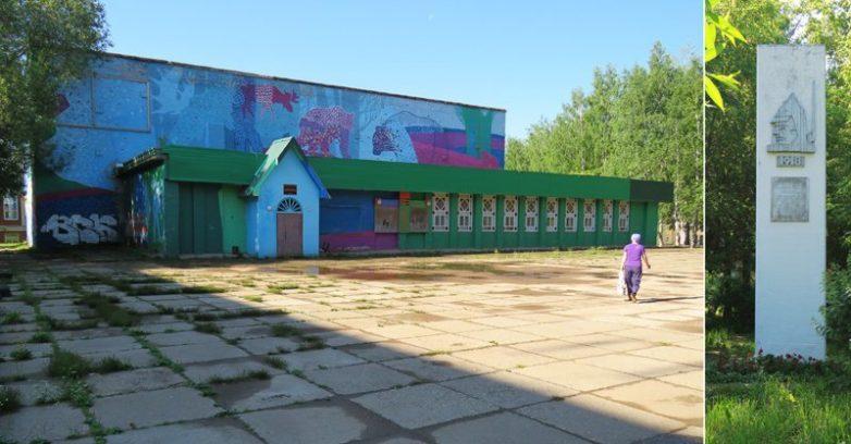 Экскурсия по Кудымкару