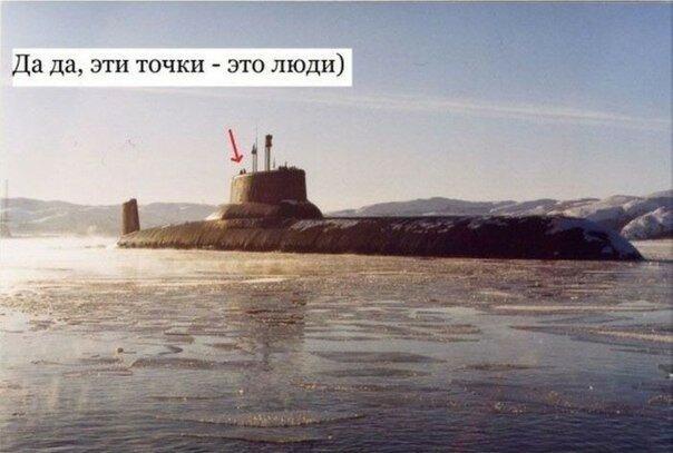 Гигантская подводная лодка проекта 941 -