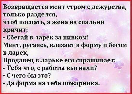 Кроме исключительно русского словосочетания