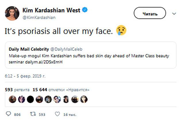 Ким Кардашьян ответила на критику своего макияжа и состояния кожи: