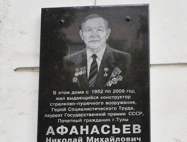 Секрет, которым Сталин решил не делиться с союзниками. Так и написал: «Отказать!» история
