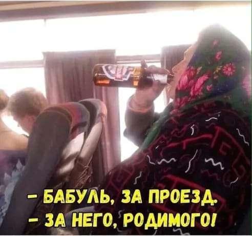Пьяный мужик звонит в дверь. Ему открывает жена... весёлые