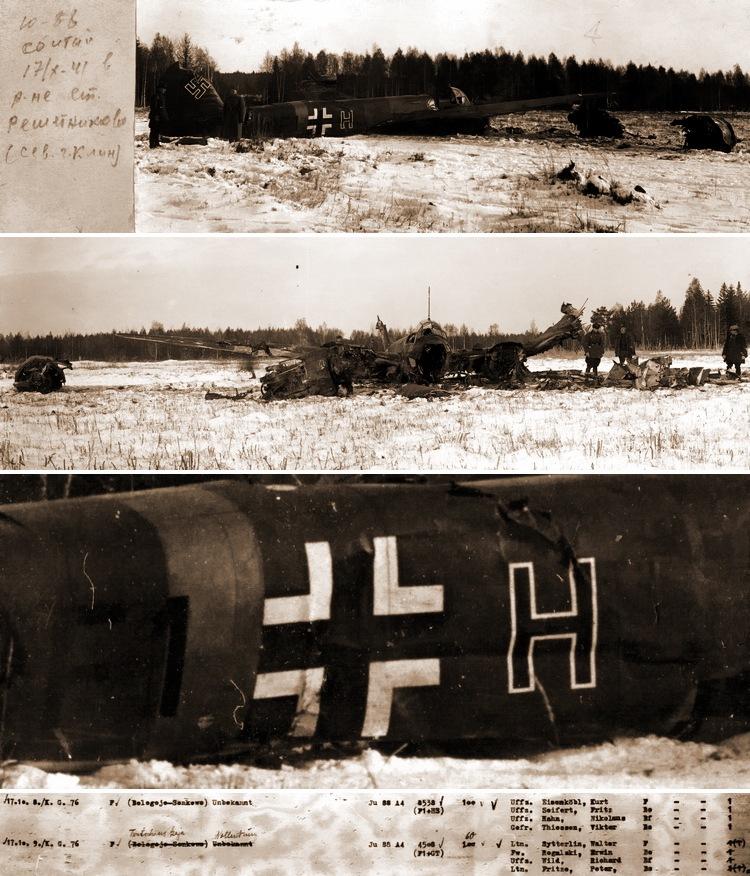 Герой, совершивший в 1941 воздушный таран на высоте 8000 метров война и мир