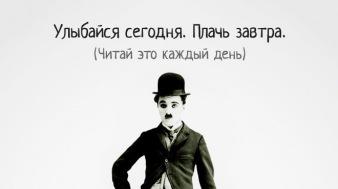 Трогательная речь Чарли Чаплина на свое 70-летие: